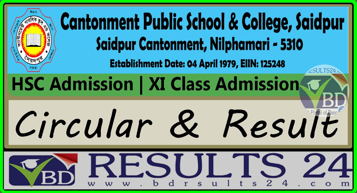 Cantonment Public School & College Saidpur HSC Admission