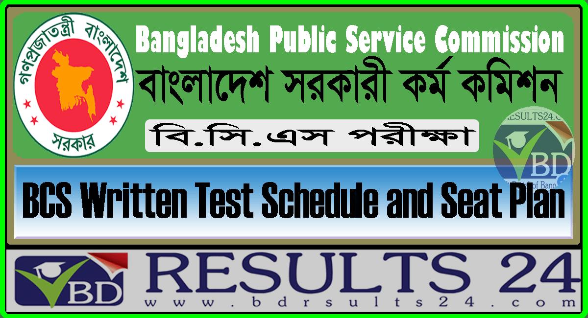BCS Written Test Schedule and Seat Plan