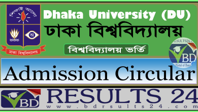 Dhaka University Admission Test Circular