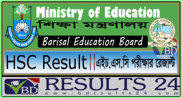 HSC Result Barisal Education Board