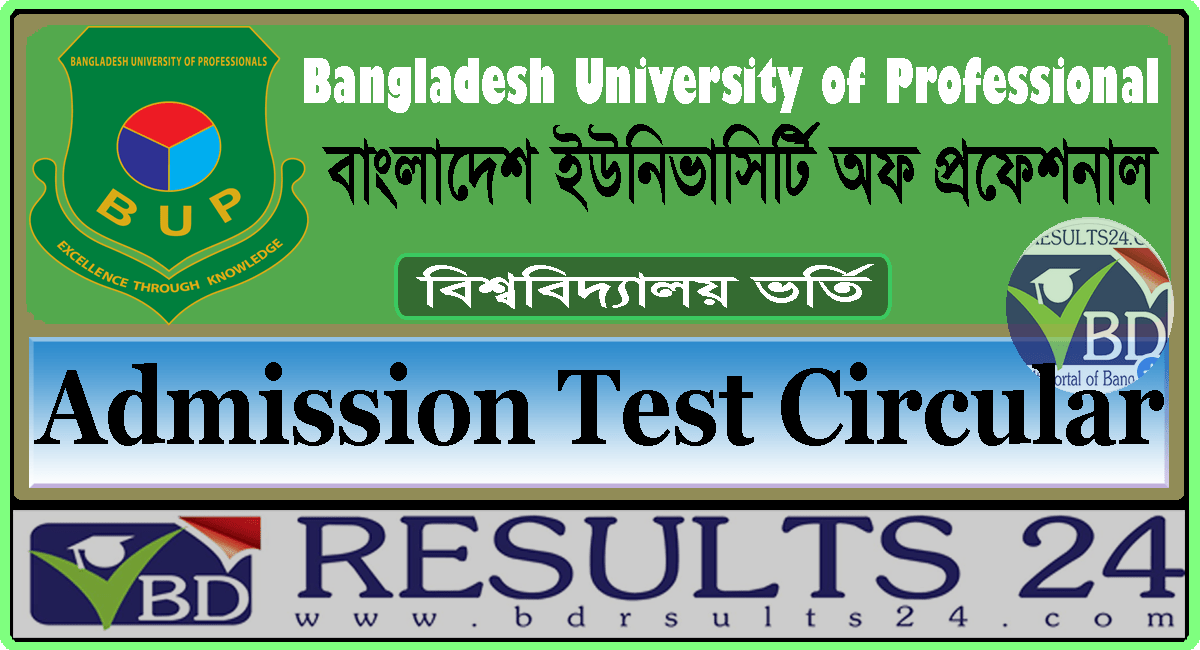 BUP Admission Test Circular 2020 BUP EDU BD