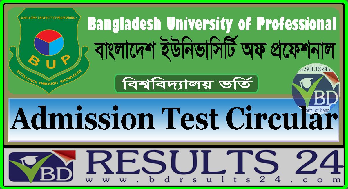BUP Admission Test Circular 2020 BUP EDU BD