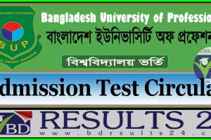 BUP Admission Test Circular