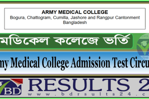 Army Medical College Admission Test Circular