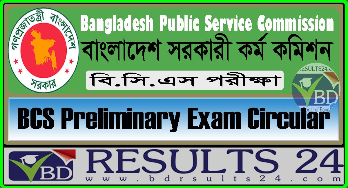 BCS Exam Circular