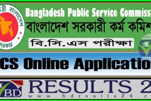 BCS Online Application