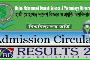 Hajee Mohammad Danesh Science & Technology University Admission Circular