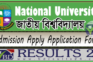National University Apply Application Form Admission