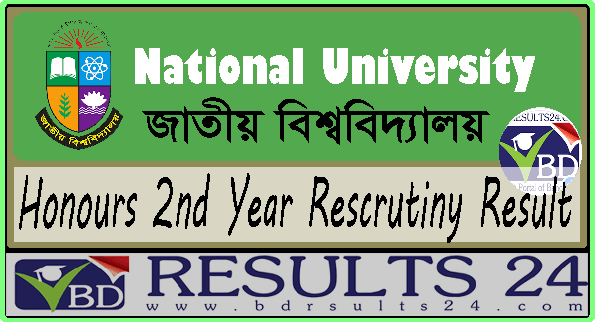 National University Honours 2nd Year Rescrutiny Result