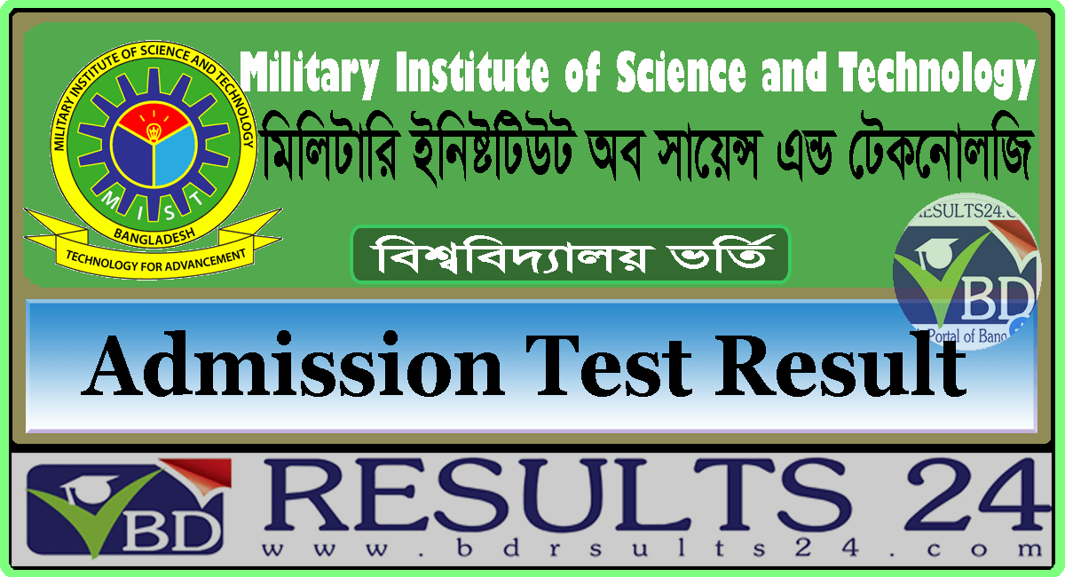 MIST Admission Test Result 2021 MIST AC BD