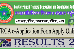 NTRCA e-Application Form Apply Online