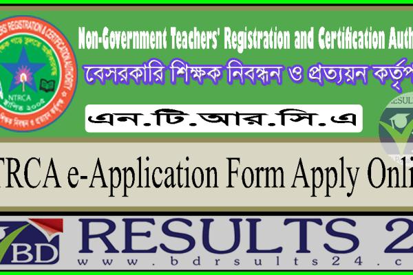 NTRCA e-Application Form Apply Online