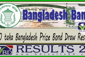 100 taka Bangladesh Prize Bond Draw Result