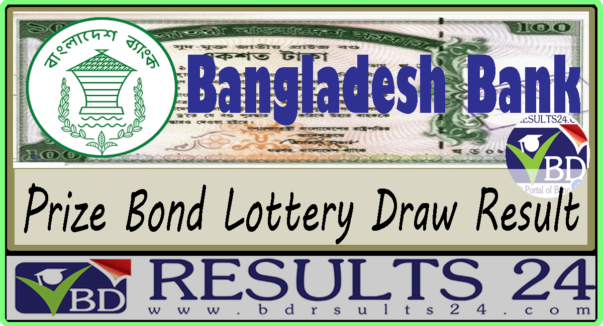 Prize Bond Lottery Draw Result