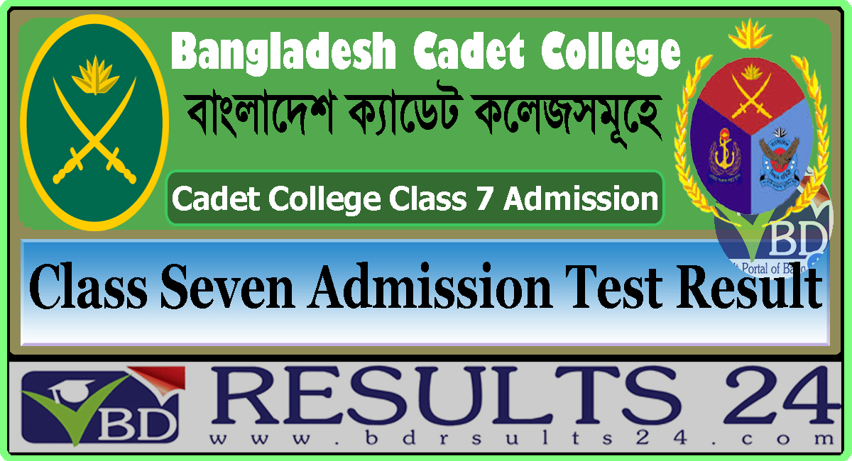 Cadet College Result Admission Test Class Seven