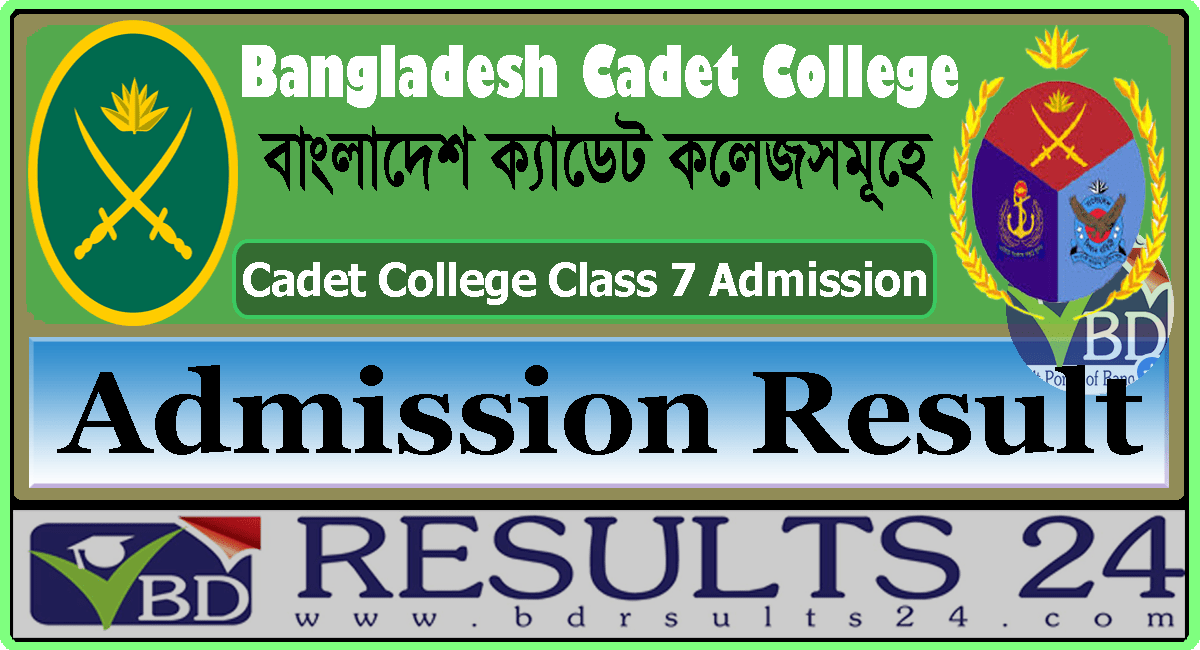 Cadet Colleges Class 7 Admission Result 2021