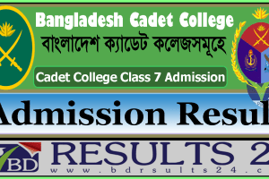 Cadet Colleges Class 7 Admission Result