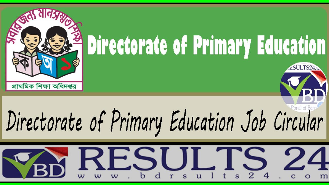 Directorate of Primary Education Job Circular 2019 - BD