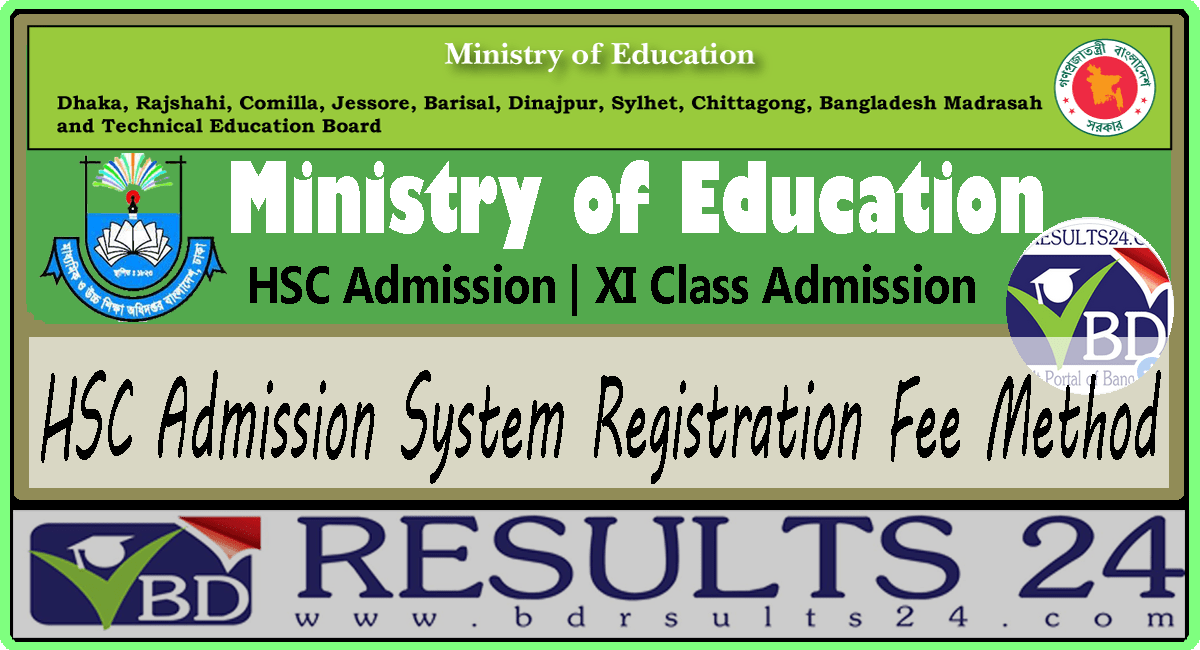 HSC Admission System Registration Fee Method
