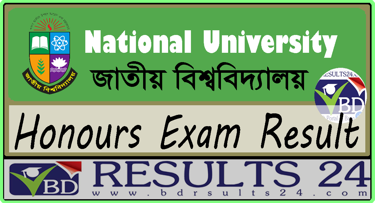 National University Honours Result