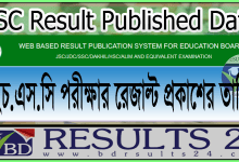 HSC Result Published Date