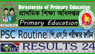 PSC Exam Routine Primary Education