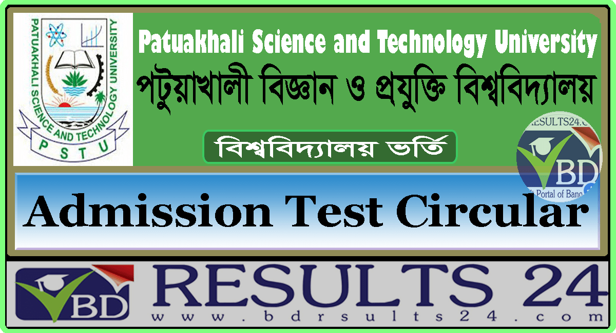 PSTU Admission Test Circular