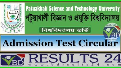 PSTU Admission Test Circular