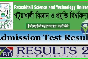 PSTU Admission Test Result