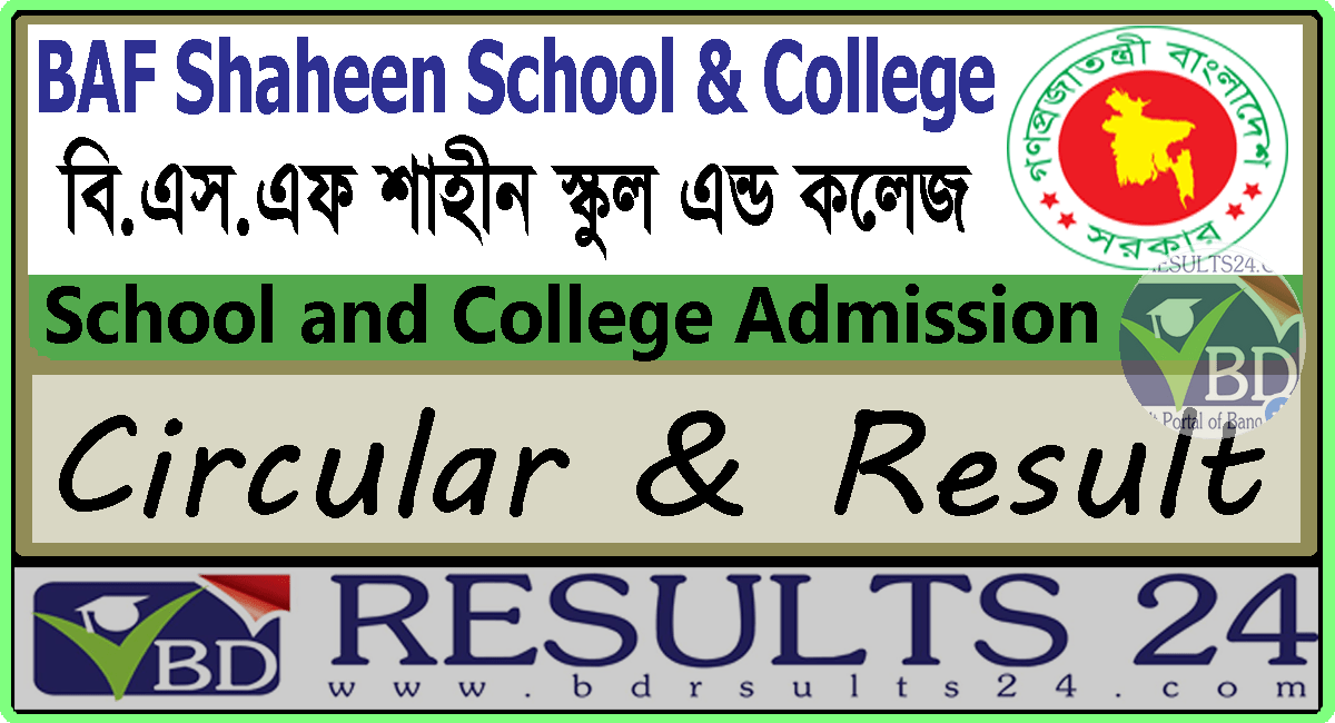 BAF Shaheen College Admission Circular & Result 2021
