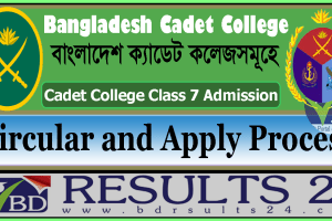 Cadet College Class 7 Admission Circular and Apply
