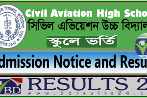 Civil Aviation High School Admission Notice and Result