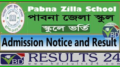 Pabna Zilla School Admission Circular and Result