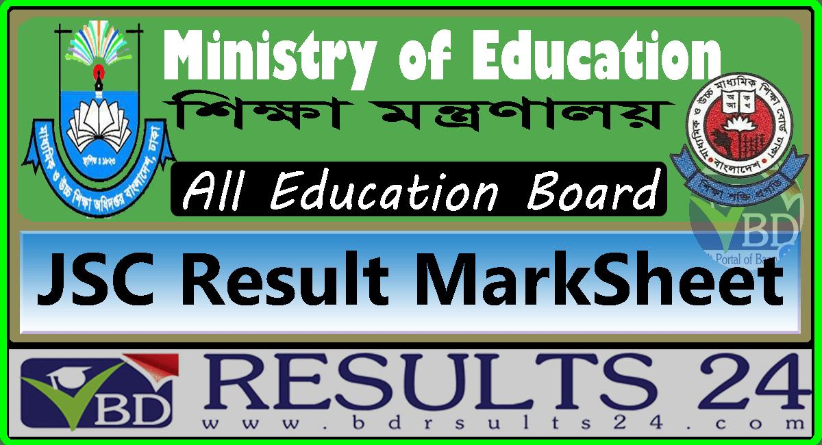 jsc result marksheet www educationboardresults gov bd
