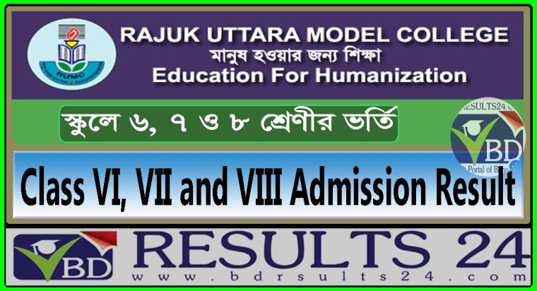 RAJUK Uttara Model College VI, VII and VIII Admission Result