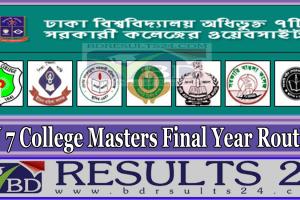 Dhaka University 7 College Masters Final Year Routine