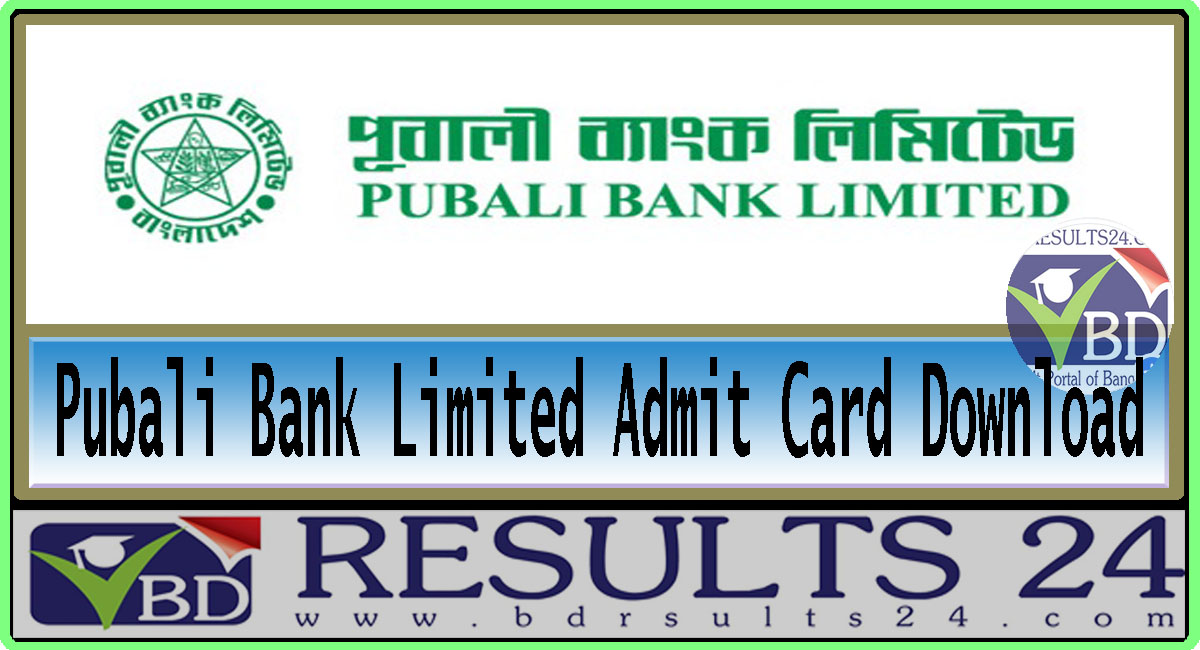 Pubali Bank Limited Admit Card Download
