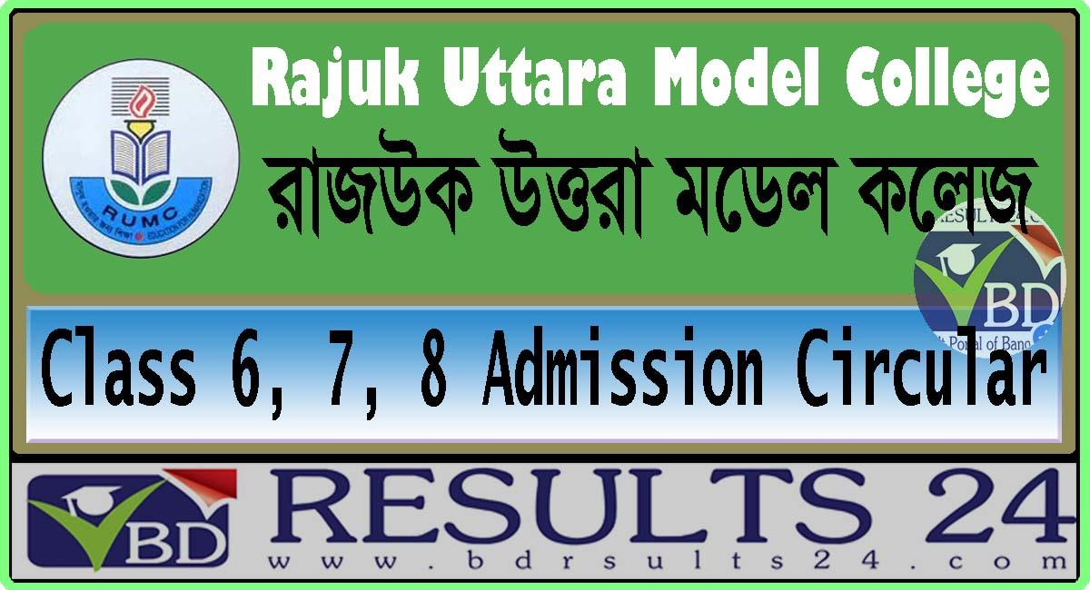 Rajuk Uttara Model College Class 6, 7, 8 Admission Circular 2021