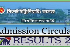 Sylhet Engineering College Admission Notice and Result