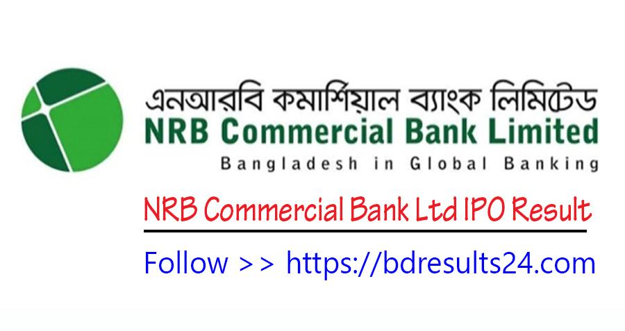 NRB Commercial Bank Ltd IPO Result PDF Download