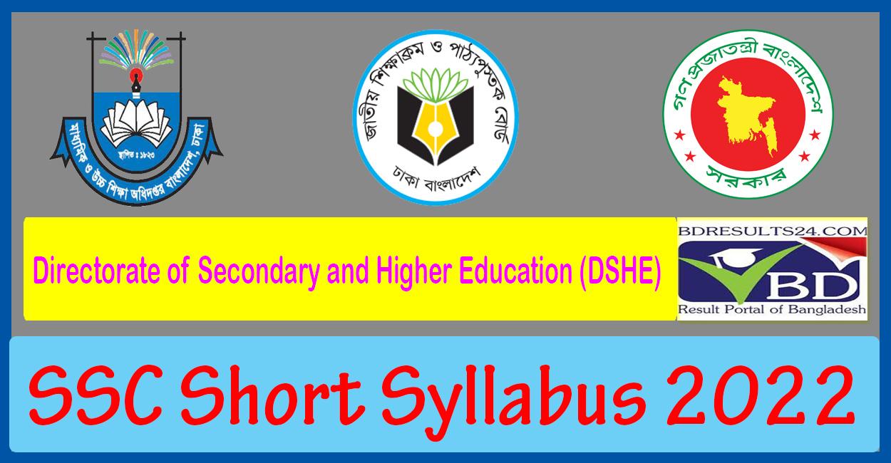 SSC Short Syllabus 2022 Academic Year