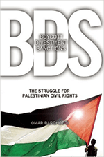 bds-book-cover