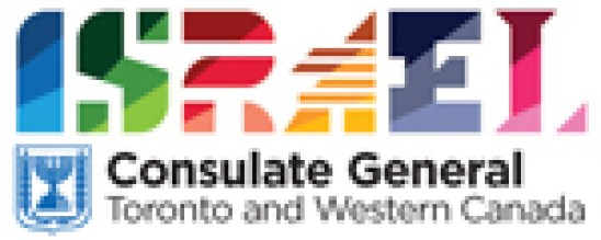 Israeli-Consulate_150px