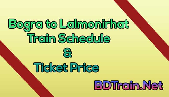bogra to lalmonirhat train schedule