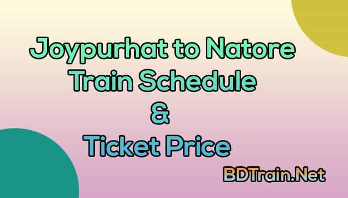 joypurhat to natore train schedule
