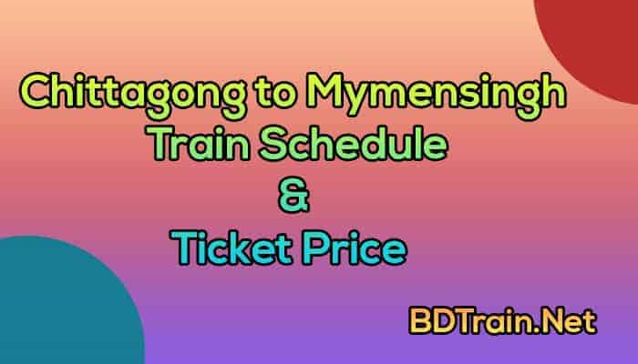 chittagong to mymensingh train schedule and ticket price