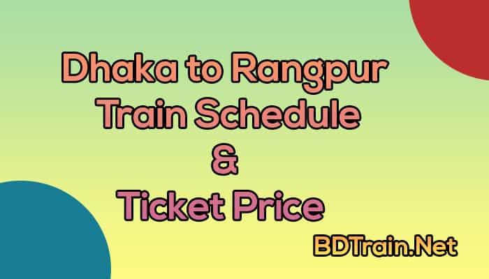 dhaka to rangpur train schedule and ticket price