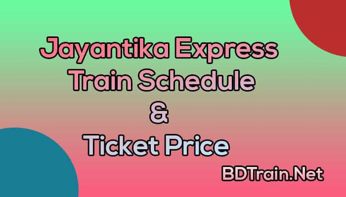 jayantika express train schedule and ticket price