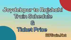 joydebpur to rajshahi train schedule and ticket price
