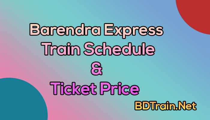 barendra express train schedule and ticket price